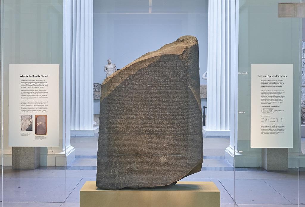 avrupa rüyası britanya turu british museum Rosetta Stone